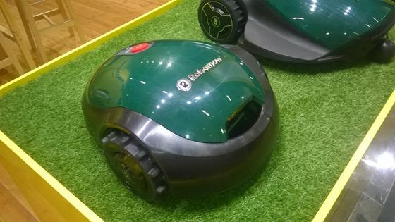 Automation auch für den Garten